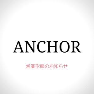 5月のANCHOR☆彡